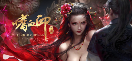Bloody Spell (v06.15.2020) Game Free Download